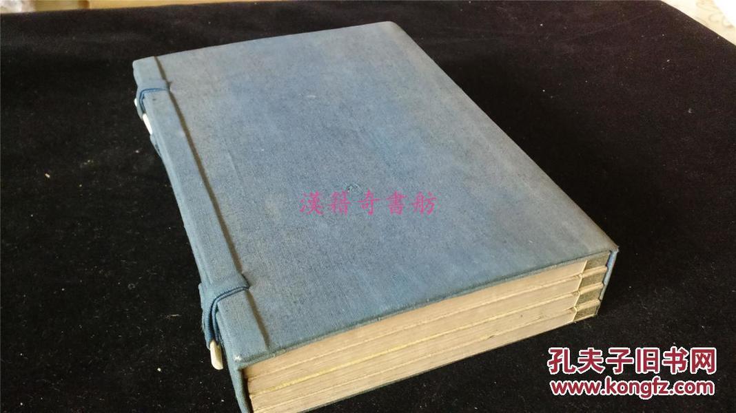 日本木活字本《明律国字解》1函4册全,徂徕双松解。日本汉儒讲解明朝法律之书,四文楼活版。超薄纸。钤藏书印