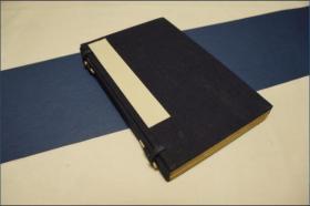 《三圣书画展观小录》木版2册全  茶会图录    明治19年(1886)