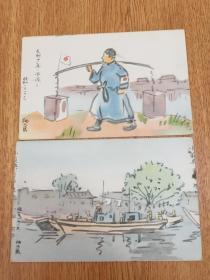侵华战时日本发行手绘军事明信片2枚:日军军船的休整、挑水的支那少年
