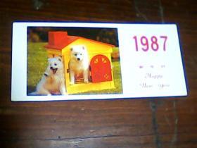 1987年年历片--新年好;
