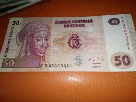 外国钱币 刚果 50中非法郎