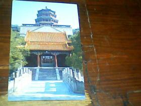 明信片;排云门与佛香阁