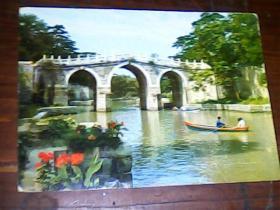 (颐和园后湖三孔桥)明信片