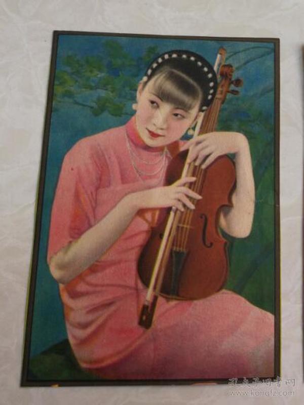 特价民国印刷品年画宣传画美女商标药标单士林一张包老好品