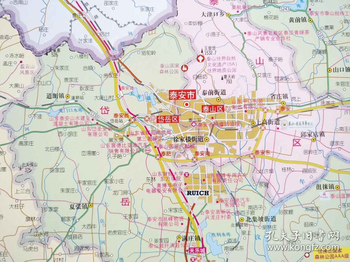 泰安市交通旅游图 泰山地图 泰山市地图 泰山交通图