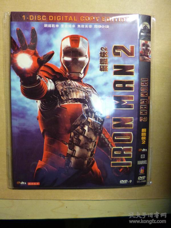 d9 钢铁侠2 iron man 2 又名: 铁甲奇侠2 / 钢铁人2 / 铁人2 导演: 乔