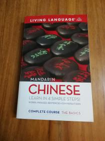 Complete Chinese (Mandarin): The Basics (Coursebook) (Complete Basic Courses)完整的中文(普通话):基础知识(教材)(完成基础课程)(英文原版,平装32开)