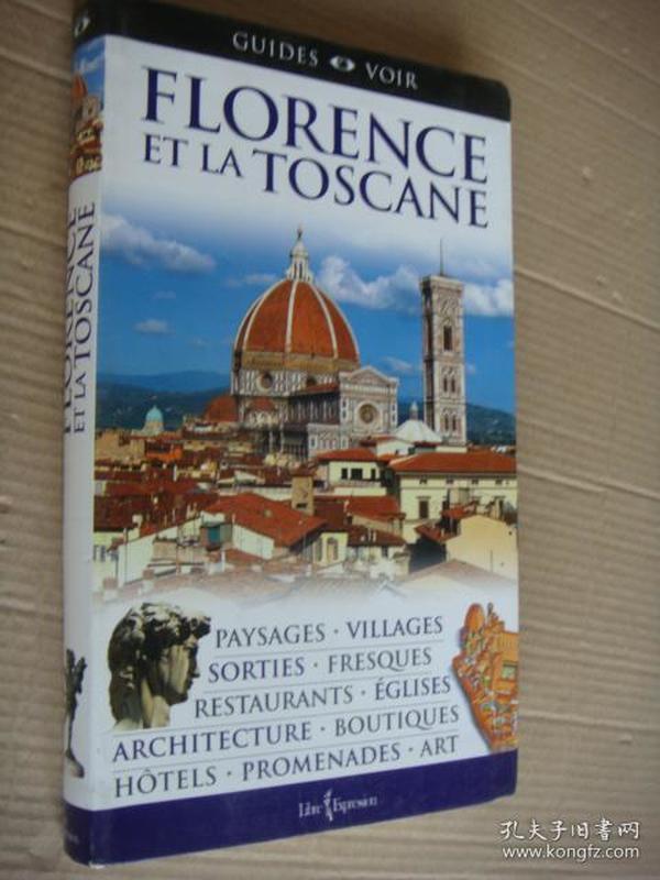 FLORENCE ET LA TOSCANE 佛罗伦萨 和托斯卡那  法文软精装 最精美的旅游图书
