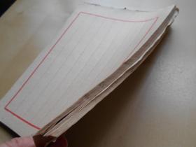 老纸头【红框八行笺,100张】
