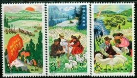 邮票 T27 牧业学大寨 建设新牧区  原胶全品