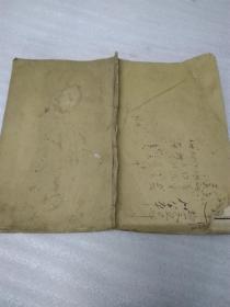 算學揭要(數學之部)(光緒29年,增訂再版,亞泉學館)