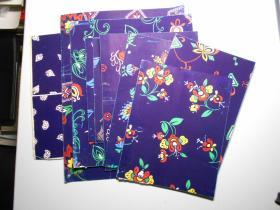 花卉图案 设计稿 11张(天津国营印染厂美术师 佚名创作,最大长25.5厘米,宽19.8厘米,最小长10.2厘米,宽9.2厘米)