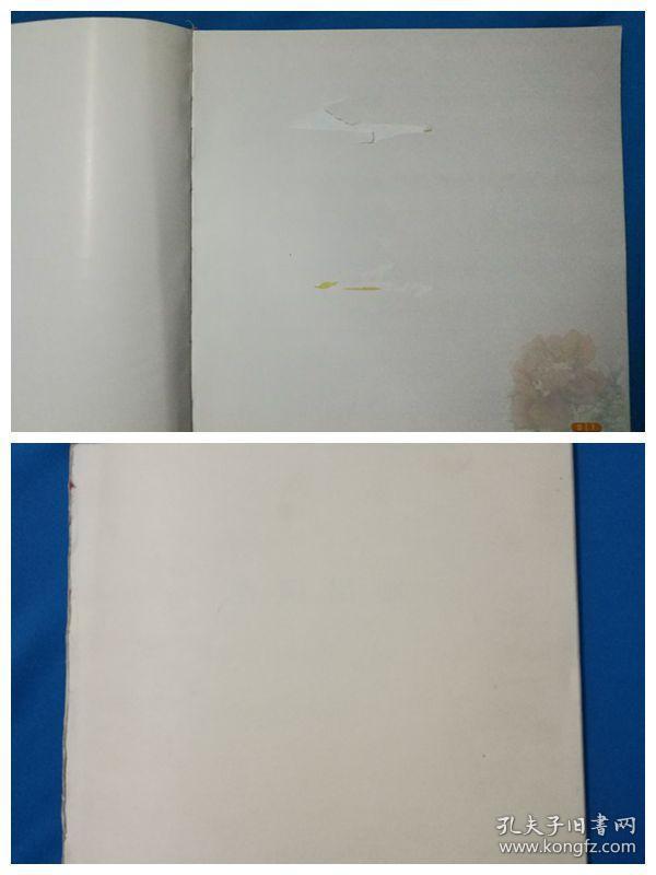 【大型画册】《洛阳品邮》中国.洛阳2009世界邮展 多珍贵qy88.vip千亿国际官网图