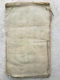 帖式                 书信格式                                 手抄本               写本