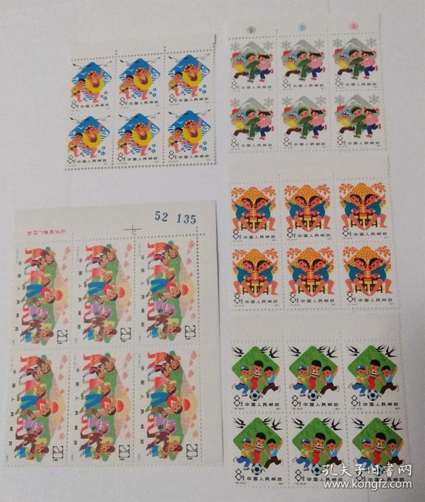 T21 从小锻炼身体全新邮票六套(5-1带厂铭、另外三联带边、还有一联带花)