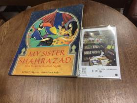 英文原版  my sister Shahrazad  - tales from the Arabian Nights