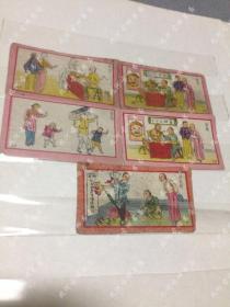 民国烟牌小画片《各行各业》5张(1张重复),背后有该行当赞美词,香烟牌子,烟卡,小画片,图片实拍。