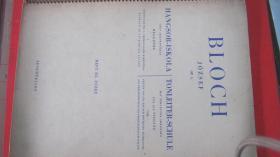 【2290  老乐谱 bloch józsef op.5 布洛赫J曲 hangsor-iskola tonleiter-schuie  大16开55页