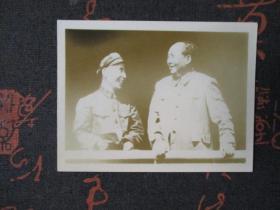老照片:毛泽东和林彪合影