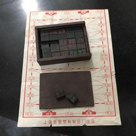 六七十年代怀旧玩具 军旗陆战棋 木质棋子原配木盒装 棋盘后配的