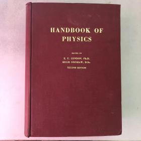 HANDBOOK OF PHYSICS 物理学手册第2版