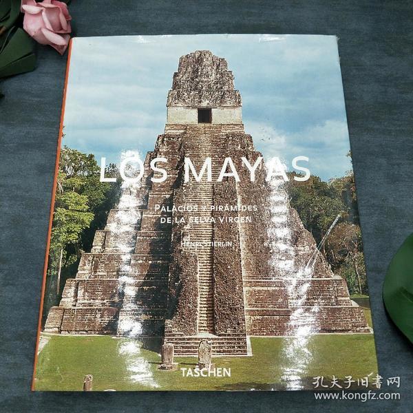 Los Mayas / the Maya  玛雅人 (西班牙语)