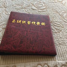 第一套人民币全套包装60枚 收藏全册,朋友家里,真伪自定