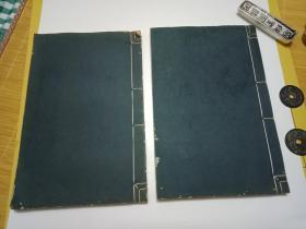 罕见中医资料书《伤寒论条辨八卷》尺寸超大29×19厘米  可惜本店只存卷一和卷八---书品如图  --1957年影印