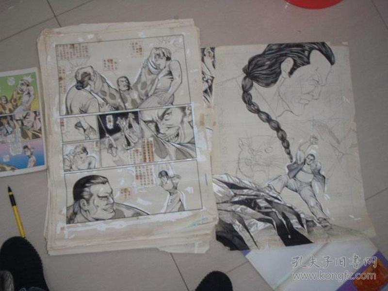 39  1993年带出版物名家动漫原稿上官小宝绘《广东十虎--林世荣》31张 长54厘米宽40厘米 看详图微信