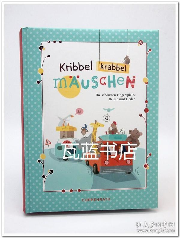 儿童诗歌 德语版 Kribbel krabbel Mäuschen 德文原版