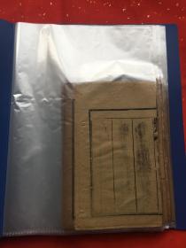 罕见 古籍修复纸 一册(80张) 都是清朝、民国左右的老纸,大小尺寸都有  古籍修复专用纸  赠送文件夹一个