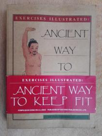 ANCIENT WAY TO KEEP FIT