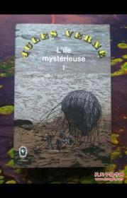 LÎle mystérieuse 1(插图版)