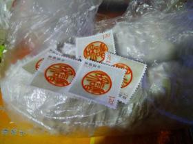 1.2元邮票(从信封上揭下来的邮票)新票未用过看图(1000张)保真