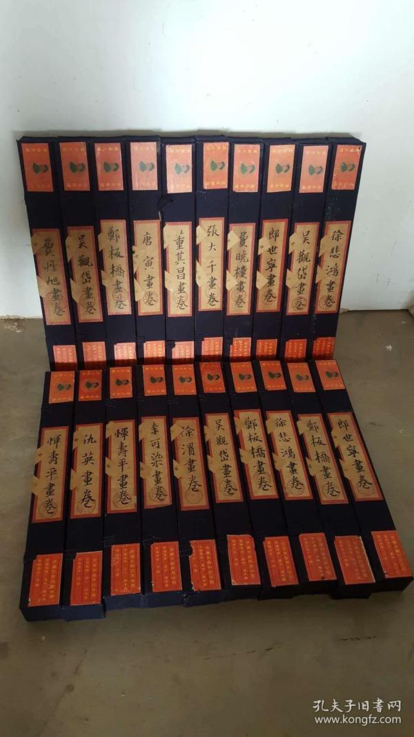 文革时期封存的赌画,收藏佳品,未开封条,一盒390元,拍下备注选哪盒,多选可多拍。不议价