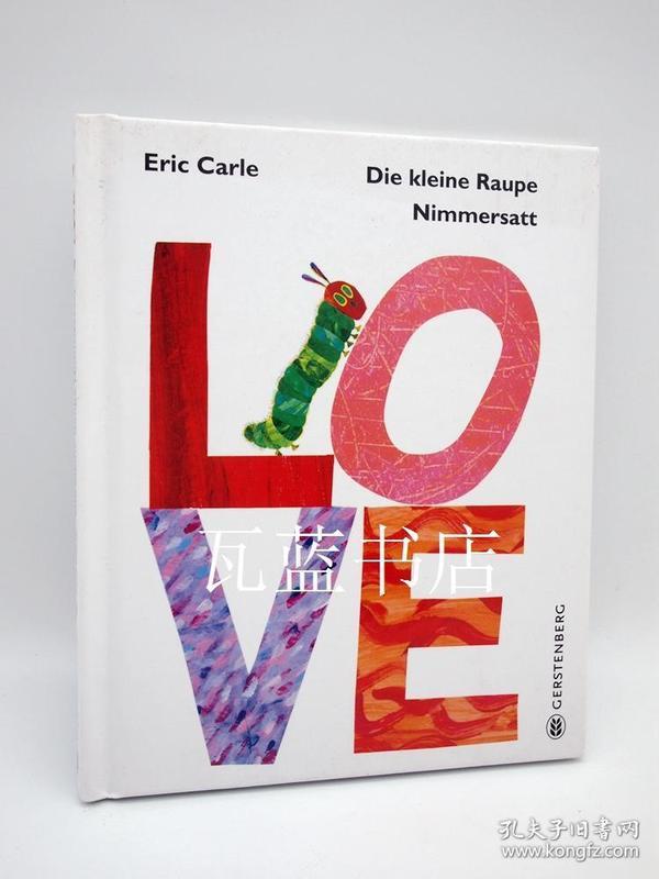 饥饿的毛毛虫 Die kleine Raupe Nimmersatt -love德语绘本
