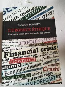 法文原版:LUrgence thique ——une Autre Vision pour le Monde des Affaires