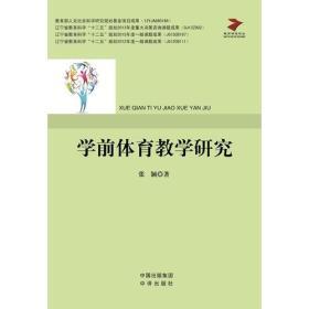 D-人文在线:学前教育教学研究