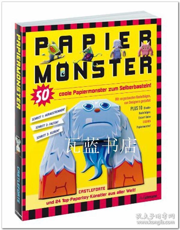 折纸怪物 Papiermonster 德语儿童书