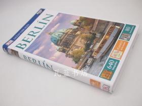 柏林旅游指南 西班牙语版Guías Visuales. Berlín DK目击者旅游指南DK Eyewitness Travel Guide