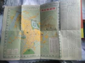 七十年代 南京旅游图  4开