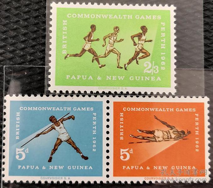 巴布亚新几内亚1962年 英联邦国家运动会 3全新