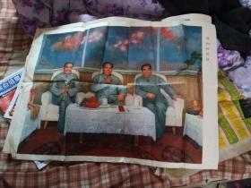 2开宣传画 胜利的节日 上海人民美术出版社 1978年3月第二次印刷