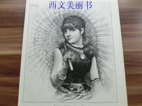 【现货 包邮】1885年木刻版画《盛夏》罩着护袖、打着遮阳伞的时髦女士(Mittsommer) 尺寸约40.8*27.5厘米 (货号 18028)