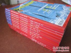 中国国家地理(2011年全年)