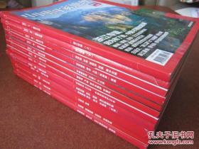 中国国家地理(2012年全年)