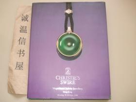 香港佳士得1994年10月拍卖图录 珠宝翡翠专场拍卖 【精装】
