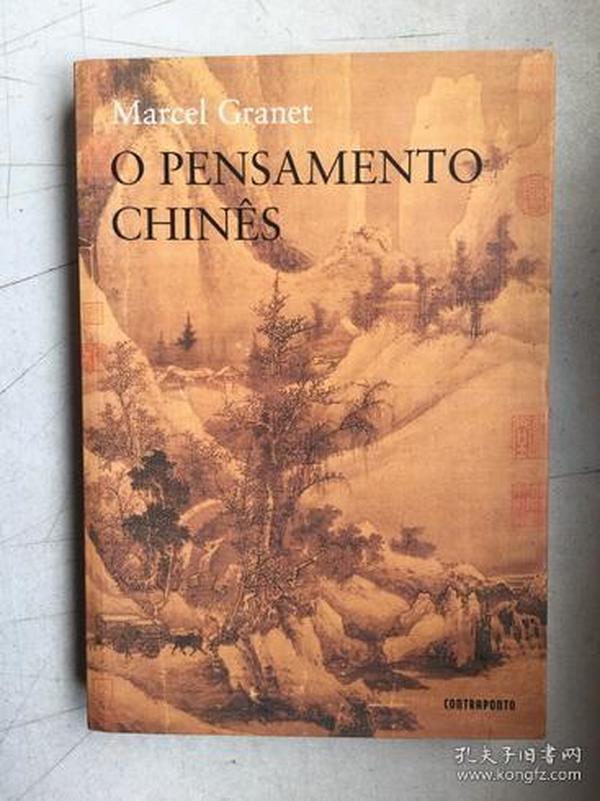 Pensamento Chines, O (葡萄牙语原版,16开)
