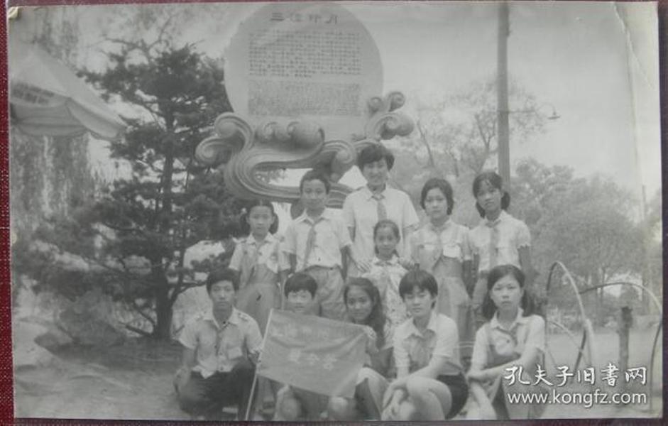 """老照片:红领巾,少先队员——上海闸北区——在杭州西湖""""三潭印月""""夏令营"""
