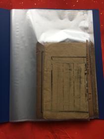 罕见 古籍修复纸2 一册(80张) 都是清朝、民国左右的老纸,大小尺寸都有  古籍修复专用纸  赠送文件夹一个